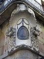 78 Relleu de l'antiga casa Pince, cantonada Ferran-Rauric (Barcelona).JPG