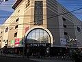 AEON Itabashi Shopping Center.jpg