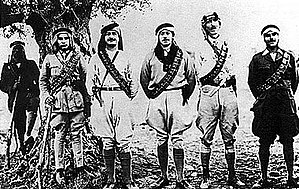 Fawzi al-Qawuqji - Fawzi al-Qawuqji (3rd from the right) in 1936.