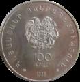 AM 100 dram CuNi 1998 Gull a.png