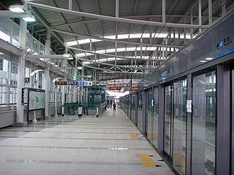 Gyeyang Station - Image: AREX gyeyang station platform