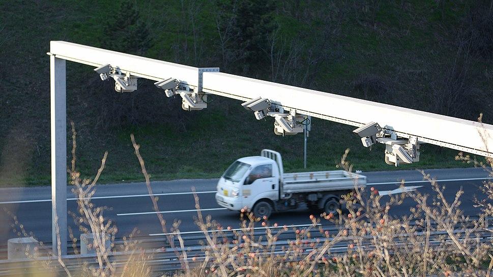 ARH TrafficSpot Gantry Data Point Front