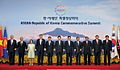 ASEAN-Republic of Korea commemoratives Summit.jpg