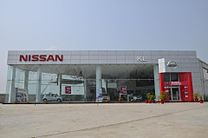 A Nissan Dealership in Patiala, India.jpg