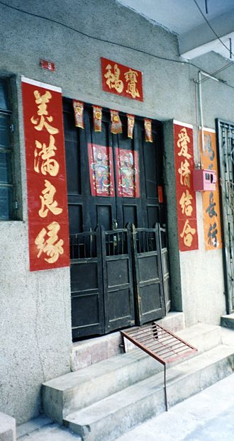 Chinese New Year - House doorway decorated for the New Year.