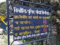 A signboard in Kinnauri Language.jpg