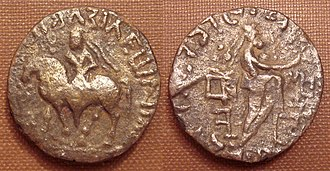 Abdagases I - Coins of the Indo-Parthian king Abdagases, in which his clothing is clearly apparent. He wears baggy trousers and a crossover jacket.