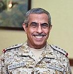 Abdulrahman bin Saleh al-Bunyan (cropped).jpg