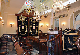 Synagogues of Gibraltar - inside Abrudarham Synagogue