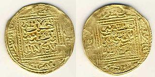 Sultan of Morocco