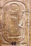 Abydos KL 07-01 n40.jpg