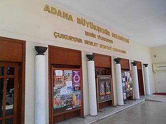 Adana Metropolitan Theatre - Image: Adana Metropolitan Hall Doors
