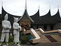 Adityawarman Museum.JPG