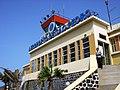 Aerogare aeroporto (S Vicente, Cabo Verde).JPG