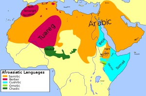 Afroasiatic languages-en.svg