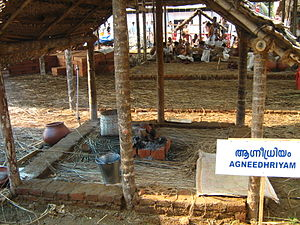 Agnicayana - Image: Agnidhriyam