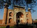 Agra Taj Mahal Eastern Gate.JPG