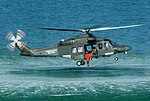 Agusta-Westland HH-139A, Italy - Air Force JP7681850.jpg