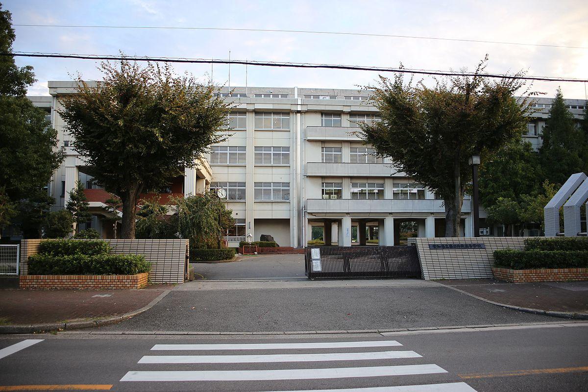 春日井南高等学校