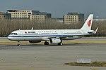Airbus A321-232 'B-8583' Air China (47567384031).jpg