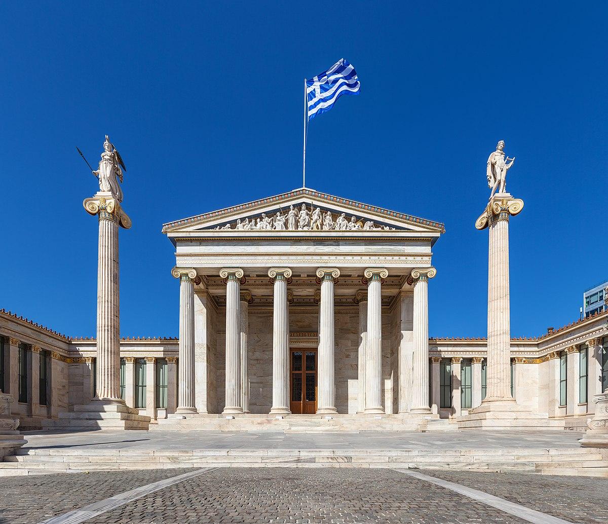 Academy Of Athens Modern Wikipedia