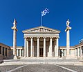 Akademie von Athen.jpg