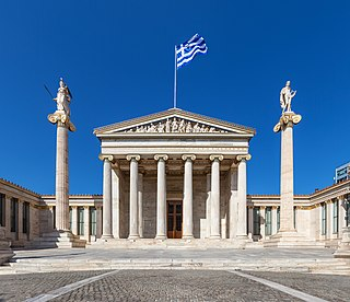 Academy of Athens (modern) academy of sciences