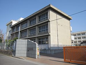 Akashi Municipal Kinugawa Junior High School.JPG
