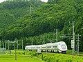 Akita - Shinkansen - panoramio.jpg