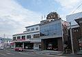 Akitakata City Fire Department.JPG