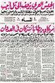 Al-Masaa 6-6-1967.jpg
