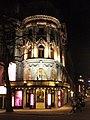 Aldwych Theatre - geograph.org.uk - 1651056.jpg