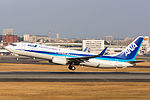 All Nippon Airways, B737-800, JA71AN (24080938741).jpg