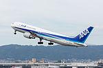 All Nippon Airways, B767-300, JA8578 (21740430849).jpg