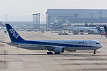 All Nippon Airways, NH974, Boeing 767-381ER, JA613A, Arrived from Shanghai, Kansai Airport (16568151153).jpg