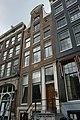 Amsterdam - Singel 266.JPG