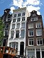 Amsterdam hoch und schmal.jpg