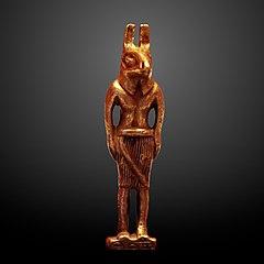 Amulet of Seth-E 7715