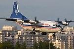 An-12B RA-11025 (27574098296).jpg