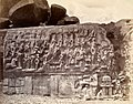 An 1868 photograph of Arjuna's Penance, Mahabalipuram, Tamil Nadu.jpg