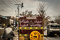 An Auto Rickshaw.jpg