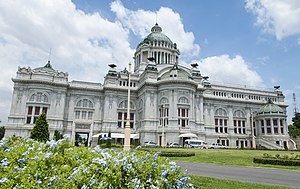 History of Thailand since 1973 - Ananta Samakhom Throne Hall, the old meeting place of the National Assembly; now only the State Opening is held there