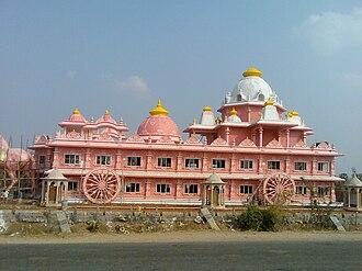 Anantapur - ISKCON temple, Anantapuramu
