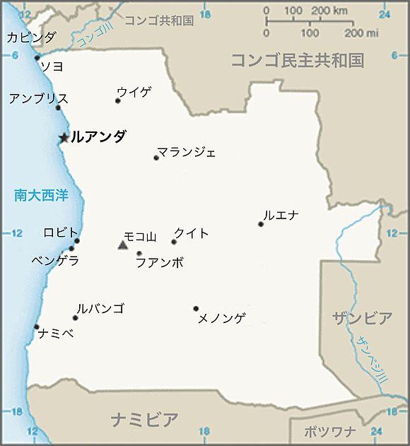 アンゴラ内戦 - Wikiwand