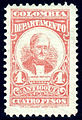 Antioquia 1903-04 Sc155.jpg