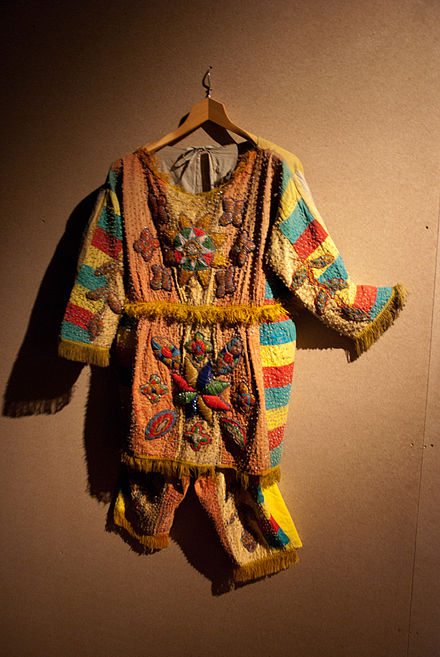 Ceremonial suit for Haitian Vodou rites, Ethnological Museum of Berlin, Germany. Antique ceremonial suit for Haitian Vodou Voudun rites.jpg