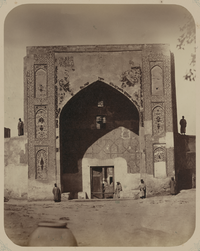 Antiquities of Samarkand. Madrasah of Nadir Divan-Begi. Main Entrance to the Madrasah WDL3823.png
