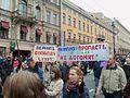 Antiwar Democratic March in St. Petersburg on 1 May 2014 (100 3480).JPG