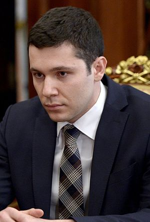 Anton Alikhanov - Image: Anton Alikhanov (2016 10 06)