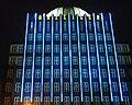 Anzeiger Hochhaus Hannover Nacht 3.jpg